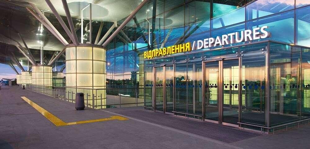 Как добраться в аэропорт Борисполь из Гомеля